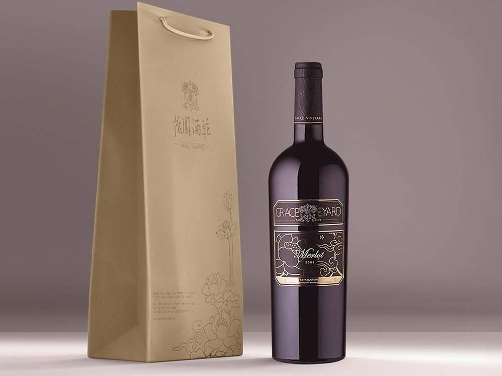 红酒品牌策划,专业品牌vi设计
